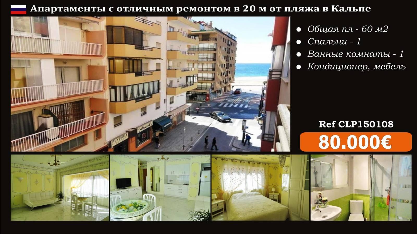 Недвижимость в испании до 80000 евро